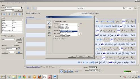 Zekr Qur'an12
